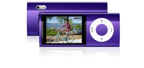 purple_image5_20090909